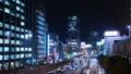 東京夜景·澀谷·時間流逝·資本高速擁堵傾斜下來 42881349