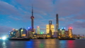 Timelapse video of Shanghai at night 43305385