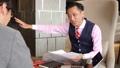ビジネスマン オフィス 商談 ビジネス イメージ 43477628