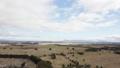 aerial view of Yarra Valley, Australia 43629316