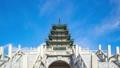 Gyeongbokgung Museum Palace in Seoul, South Korea 43917423