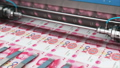 Printing 100 Chinese yuan money banknotes 44129726