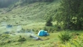 Touristic tent in Carpathians mountains at summer 44236956