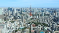 Megapolis Tokyo Tokyo Tower and downtown Tokyo Autumn sky Clear timelapse zoom in 44292745