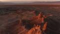 天然碱石峰岩层无人机鸟瞰图镜头 44342384