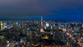 8K · Tokyo night view · time-lapse · dynamic big city Twilight to night view 8K RAW to zoom out 44522476