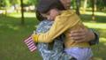 美國 美國人 軍隊 44541201
