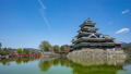 Matsumoto Castle with blue sky in Nagano, Japan 44553646