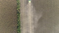 soybean field, top view agricultural machine during season of gathering crops 44554847