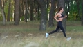 慢跑 女人 女性 44833110