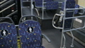 modern city bus with seats for disabled and elderly people 44896111