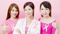 breast,cancer,charity 45190340