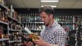 スーパーマーケット ワイン ショッピングの動画 45244500