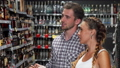 スーパーマーケット ぶどう酒 ワインの動画 45244504