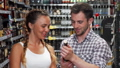 スーパーマーケット ぶどう酒 ワインの動画 45244509
