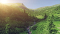 Aerial Drone View: majestic mountain landscape 45520614
