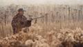 gun, rifle, hunter 45642289