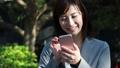 20s Business Woman Smartphone Handheld Camera 45656341