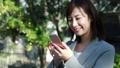 20s Business Woman Smartphone Handheld Camera 45656343