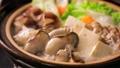 牡蠣鍋 45681672