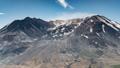 volcanic, volcano, mountain 45869271