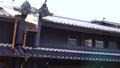 지붕, 기와 지붕, 기와 45923008