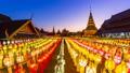 Wat Phra That Hariphunchai Temple Of Thailand 46463908