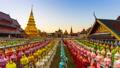 Wat Phra That Hariphunchai Temple Of Thailand 46464600