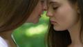カップル 二人 二人連れの動画 46489592