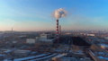 Industrial aerial view to smoking factory pipes 46491366