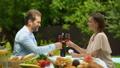 알코올, 술, 기념일 46598408