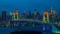 สะพานสีรุ้ง,สะพาน,วิวเมือง 46743353