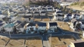 東京湧現的住宅區鳥瞰圖在郊區 46832531