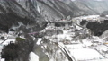 雪景,鳥瞰圖 46875429