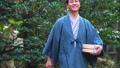 中間人溫泉旅行浴衣露天浴圖像 47097638