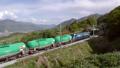 EH 200貨運火車Inari山 - 放棄 47630041