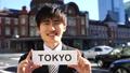 東京 観光 ツアーの動画 47647566