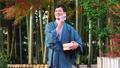 中間男性溫泉旅行Yukata旅行圖像 47662495