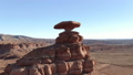 Aerial view of the western United States Mexican Hat Utah 47979386