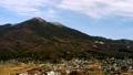 มงกุฎแห่งภูเขาทสึคุบะ 48066971