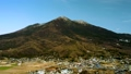 มงกุฎแห่งภูเขาทสึคุบะ 48066974