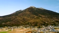 มงกุฎแห่งภูเขาทสึคุบะ 48066975