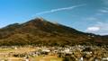 มงกุฎแห่งภูเขาทสึคุบะ 48066976