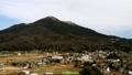มงกุฎแห่งภูเขาทสึคุบะ 48066981