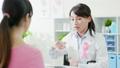 亚洲 亚洲人 诊所 48098765