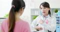 亚洲 亚洲人 诊所 48098766