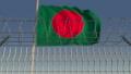 방글라데시, 깃발, 기 48221652