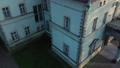 Aerial view of Beregvar Castle, hunting house of counts Schonborn, near Mukachevo, Transcarpathia 48487367