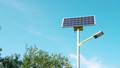 Street light with solar panel energy against sky. Clean and environment friendly electricity source 48688614