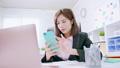 business woman use smart phone 48811268